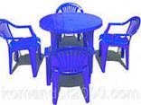 """Набор садовой мебели Стол """"Круг"""" и 4 стула """"Луч"""", Алеана - фото 1"""
