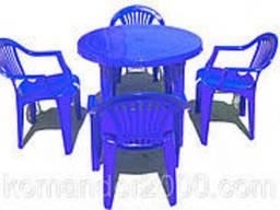 """Набор садовой мебели Стол """"Круг"""" и 4 стула """"Луч"""", Алеана"""