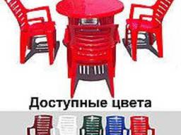 """Набор садовой мебели Стол """"Круг"""" и 4 стула """"Рэкс"""". .."""
