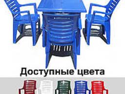 """Набор садовой мебели Стол """"Квадрат"""" и 4 стула """"Рэкс"""", Алеана"""