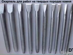 Набор скарпелей для работ на твердых породах камня