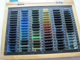 Комплект оразцовых цветних стекол