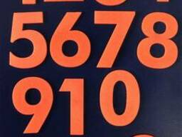 Набор светящихся цифр для часов