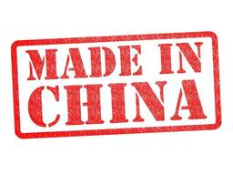 Начать бизнес с Китаем