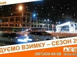 Начинаем строительный сезон с газобетоном AEROC (Винница)