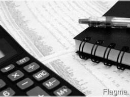 Надання бухгалтерських послуг