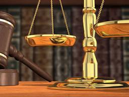 Надання юридични консультацій