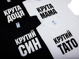 Надписи на футболках — дизайн, печать на ткани типография. ..