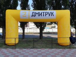 Надувная арка прямоугольная Дмитрук