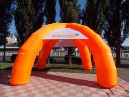 Надувной оранжевый рекламный шатер