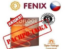Нагревательный кабель под плитку теплый пол Fenix Чехия