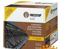 Нагревательный саморегулирующийся кабель для кровли Fzstop17