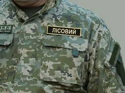 Бейджи військових металеві для ЗСУ (Виготовлення 1 година)