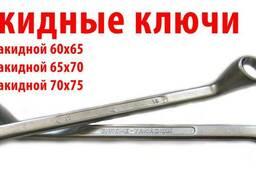 Накидной ключ 65х70