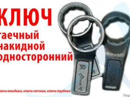 Накидной ключ гаечный односторонний 30 мм (кольцевой)