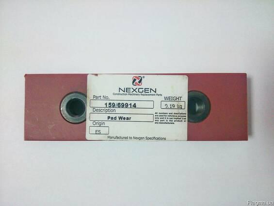 Накладка на стрелу погрузчика JCB (159/69914), Nexgen