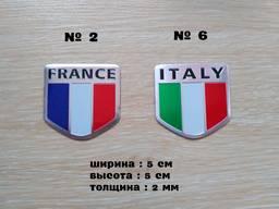 Наклейка на авто Флаг Франция, Флаг Италия алюминиевые на авто или мото
