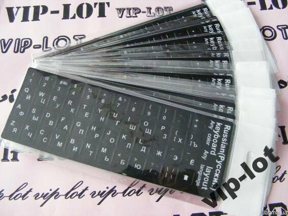 Наклейки для клавиатуры - ACER - Русский шрифт