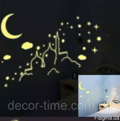 Наклейки луна, город светящиеся звезды в темноте 060