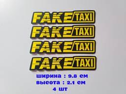 Наклейки на авто на ручки авто faketaxi 4 шт