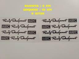 Наклейки на ручки авто WRC 8 шт Чёрная номер 4