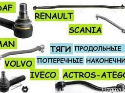 Наконечник тяги Mercedes Actros Atego Renault Premium Iveco