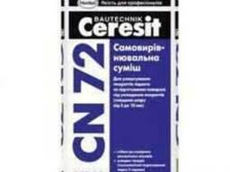 Наливной пол CN-72 Ceresit