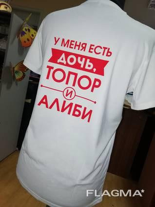 Нанесение логотипов, фамилий на футболки / поло / свитшоты / худи