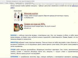 Написание статей на заказ. Гарантия лучшей цены в Украине!