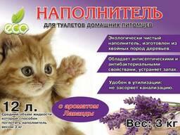 Наполнитель для кошачьего туалета с ароматом лаванды, 3 кг