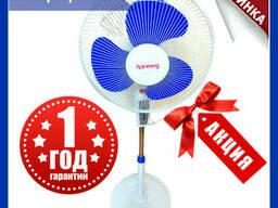 Напольный лопастной вентилятор Rainberg FS-1608 R с пультом