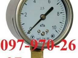 Напоромер ДН 05063, ДН05100, МТ-2Н, МТ-3Н, М. 2Н, М. 3Н