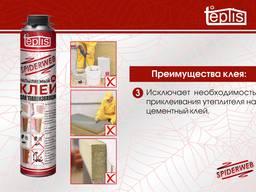 Строительный клей теплоизоляции Teplis Spiderweb 1000 мл. - photo 4
