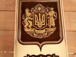 """Нарды резные """"Украинский герб"""" в наличии"""