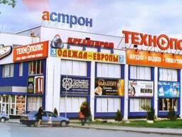 Наружная реклама: баннеры и постеры 3х6м. в г. Бахмуте и др.