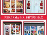Наружная реклама Черкассы - фото 2