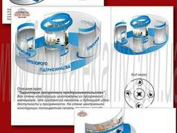 Наружная реклама Кривой Рог - фото 2