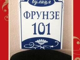 Наружная реклама Кривой Рог - фото 3