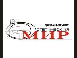 Наружная реклама Мелитополь