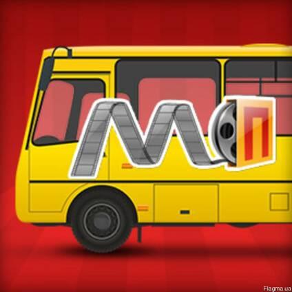 Реклама на транспорте Полтава