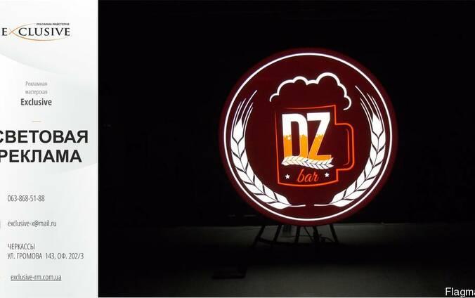 Лайтбокс, световые вывески, световая реклама Черкассы