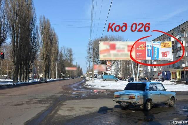 Наружная реклама в Нежине