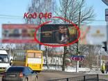 Наружная реклама в Нежине - фото 3