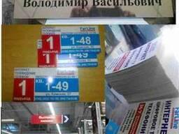 Наружная реклама в Симферополе