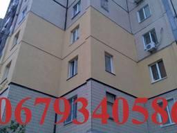 Наружное утепление стен квартир в Кривом Роге