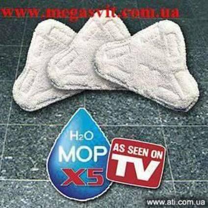 Насадка на швабру H2O Mop x5 (комплект из 5-х штук)
