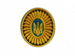"""Нашивка-кокарда на берет """"Национальный символ Украины"""" вышивка"""