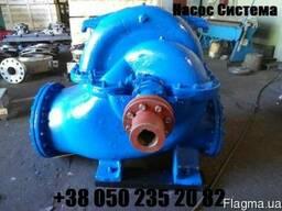 Насос Д 320-50 двустороннего входа продам агрегат типа Д