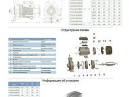 """Насос центробежный 380В 5.5кВт Hmax 54м Qmax 500л/мин 2"""" LEO 3.0 (7752703)"""