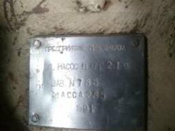 Насос цнг 219